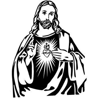 Blanco Sagrado Corazon De Jesus Drawings Wwwimagenesmycom